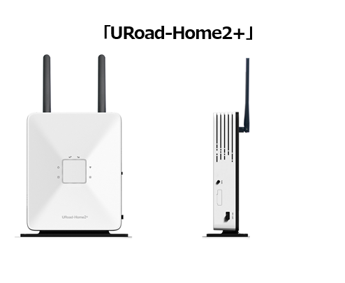 URoad-Home2+.png