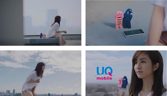 堀田茜-UQmobile