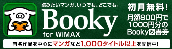 booky_logo.jpg