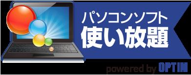 tsukai_logo_short_noFlets.png