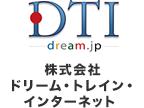 株式会社ドリーム・トレイン・インターネット