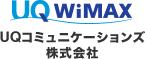 UQコミュニケーションズ株式会社