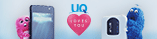 UQ LOVES YOU