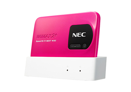 Speed Wi-Fi NEXT WX02 クレードルセット Newカラーマゼンタ 6/24発売予定