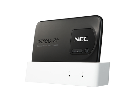 Speed Wi-Fi NEXT WX02 クレードルセット マットブラック