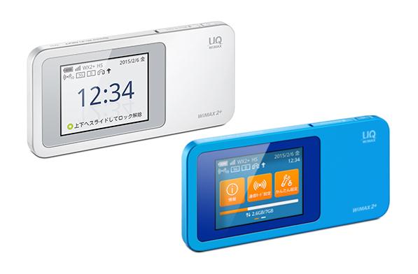 Speed Wi-Fi NEXT W01 | UQ WiMAX|超高速モバイルインターネットWiMAX2+