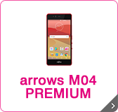 NEW arrows M04 PREMIUM