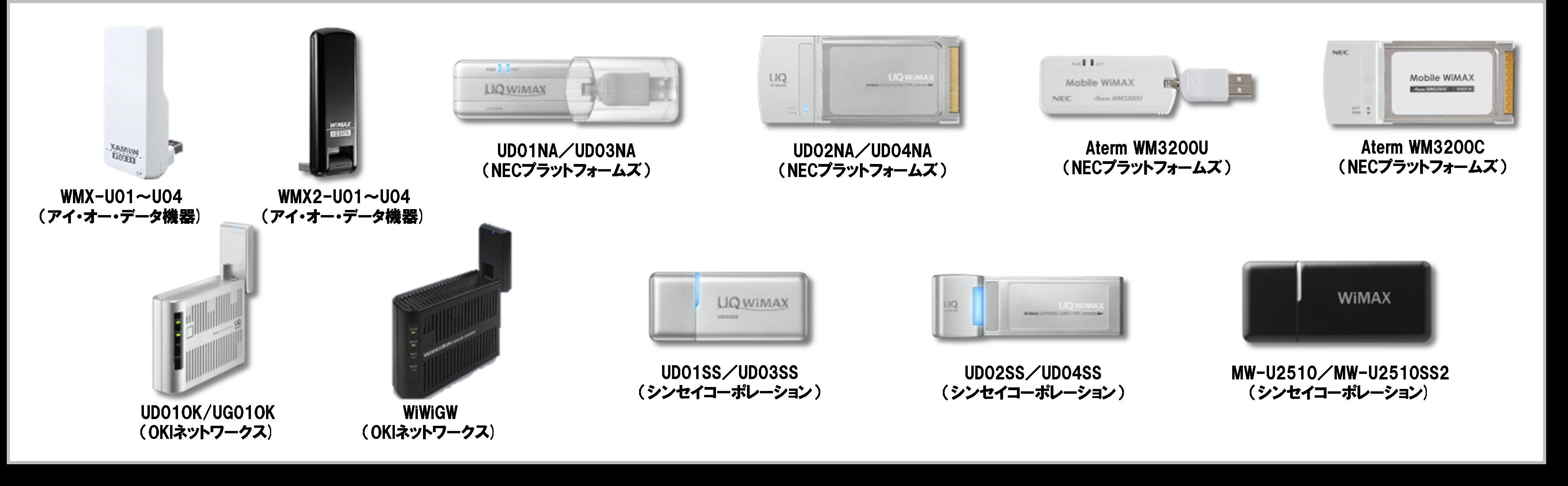 停波データカードr.png