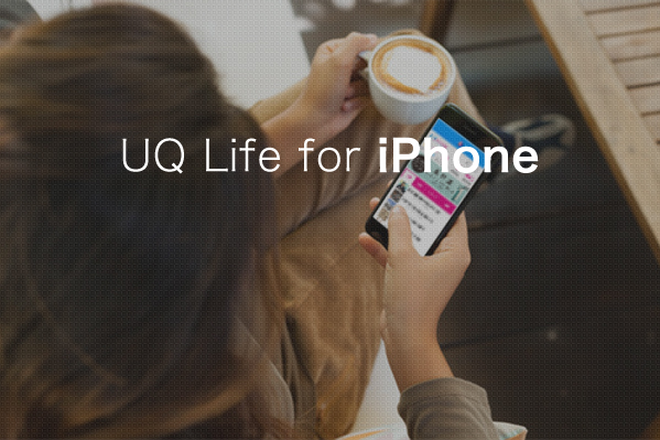 UQ Life for iPhone