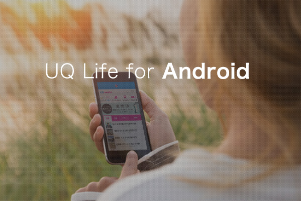 UQ Life for Android