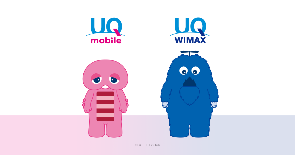 WiMAX(ルーター)のサービスエリア|UQ WiMAX(ルーター)【公式】