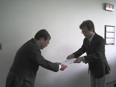 kyushu_license.JPG