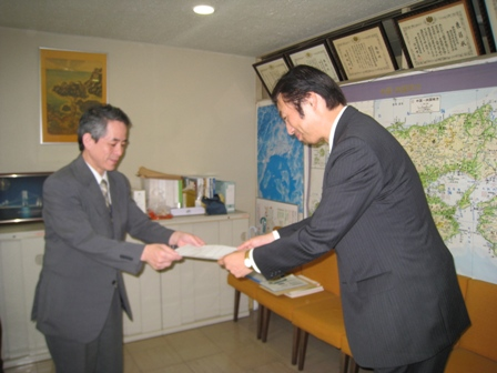 chugoku_license.JPG
