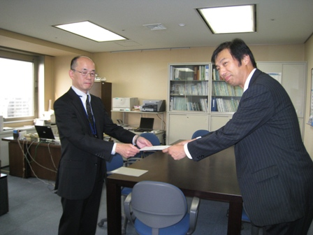hokkaido_license.JPG