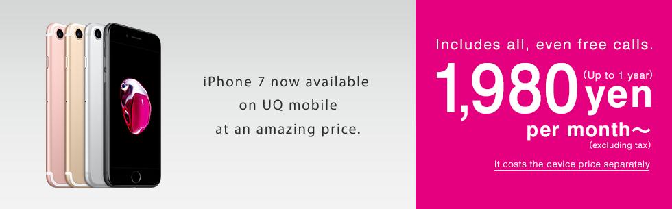 Uq Mobile A Budget Smartphone And Sim Providerenglishuq