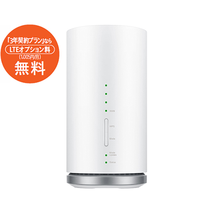 Speed Wi-Fi HOME L01(正面)