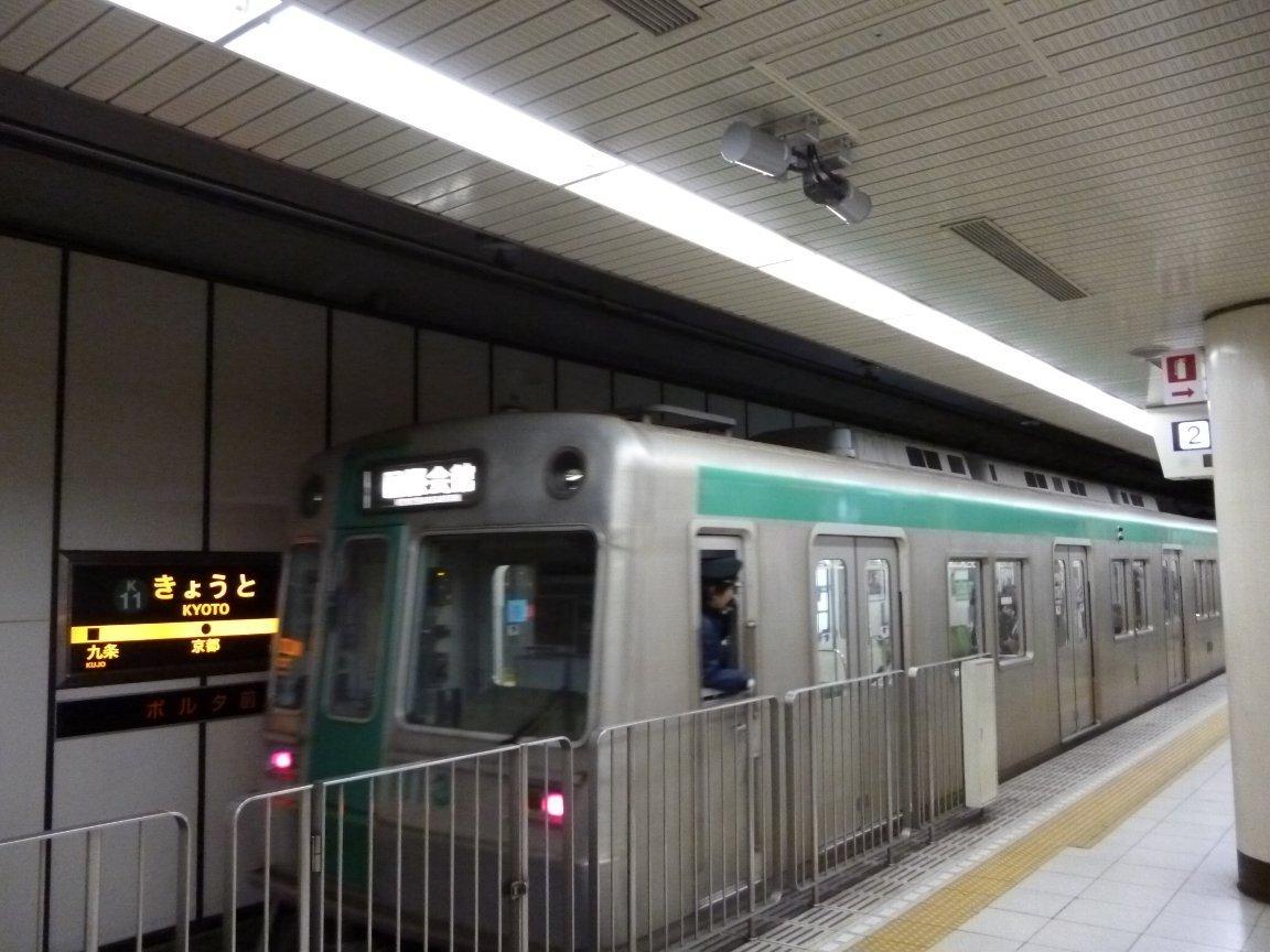 京都市営地下鉄車両画像.JPG