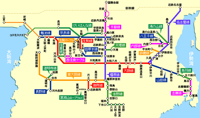 https://www.uqwimax.jp/wimax/area/use/subway/images/kintetsu_img_01.png