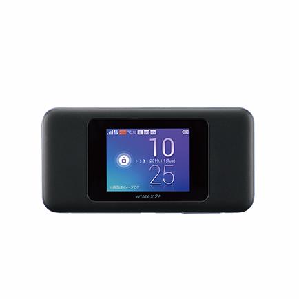 Speed Wi-Fi NEXT W06│UQ WiMAX(ルーター)【公式】