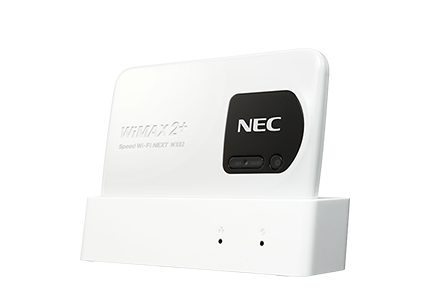 Speed Wi-Fi NEXT WX02 クレードルセット パールホワイト