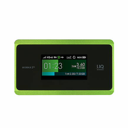 Speed Wi-Fi NEXT WX06(グリーン 正面)